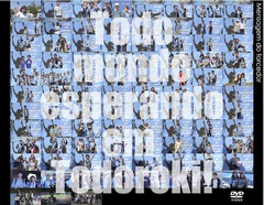 20100725-dvd.jpg