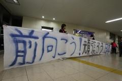 20110318-03.jpg