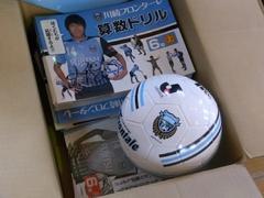 ball2011042601.jpg
