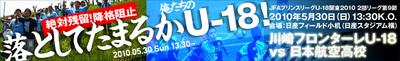 ban_home_l_u18_kozukue_02.jpg