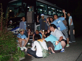 bustour20070609.jpg